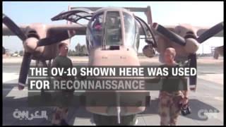 مقاتلة أمريكية شاركت بحرب فيتنام تقاتل داعش