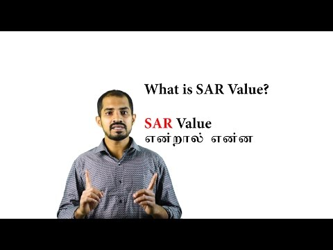 What is SAR value or SAR Rating?  in Tamil