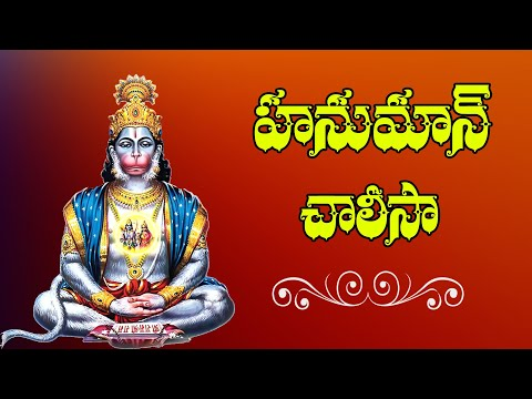 SP Balasubramaniam Hanuman Songs || Hanuman Sthuti || Lord Hanuman||Anjaneya Swamy Songs||