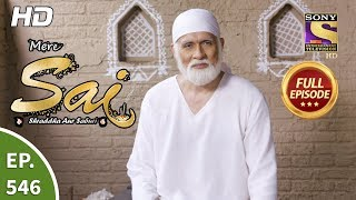 Mere Sai - Ep 546 - Full Episode - 28th October, 2019