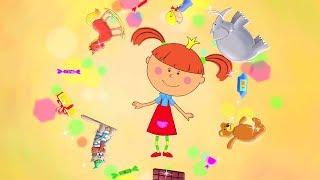Мультик для детей - Жила-была Царевна - Хочу подарков! (мультик 2)(Долгожданная вторая серия поучительного мультфильма