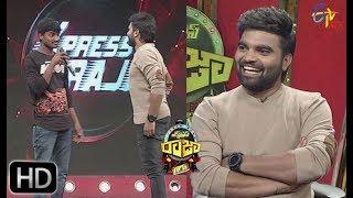 Express Raja | Funny Bite 2 | 21st February 2019 | ETV Plus