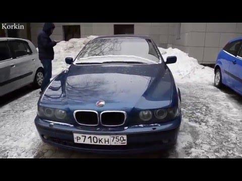 BMW 5 E39 за 350 000 тыс. Часть 2.