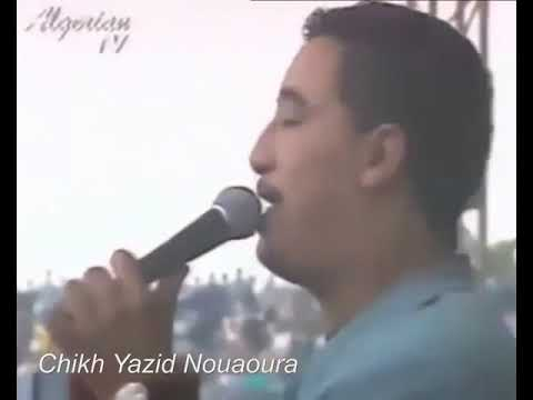 CHEB YAZID MUSIC TÉLÉCHARGER