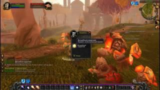 World of Warcraft #2: Прокачка мага!!!