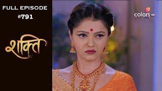 Shakti - 6th June 2019 - शक्ति - Full Episode