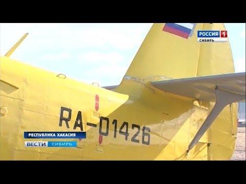 В Бурятии самолёт с двумя тяжелобольными пациентами так и не долетел до Улан-Удэ