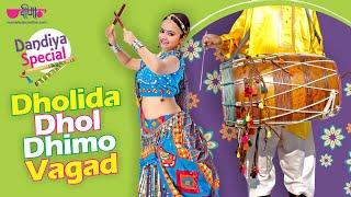 Dholida Dhol Dhimo Vagad - Gujarati Navratri Special Non Stop Garba / Dandiya Raas Dance Songs