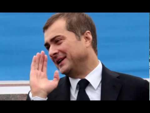 Vladislav Surkov: Putin's Long State #1 #artofthepossible #longwill Putin's big political machine