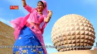 ममता रंगीली का सांग जो हर शादी में धूम मचा रहा है #इस सांग पर राजस्थान की सभी लेडीज डांस का मज़ा लिया