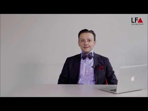 Возмещение убытков: изменения в главе 25 ГК РФ | Всеволод Байбак