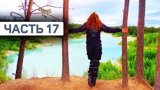 видео Туры на Алтай - драйв-тур по Алтаю Лайт