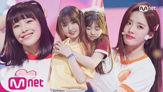 [fromis_9 - DKDK] Comeback Stage | M COUNTDOWN 180607 EP.573 - Stafaband