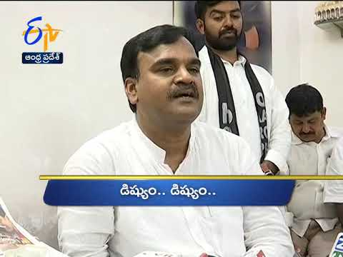 6 PM   Ghantaravam   News Headlines   15th February 2020   ETV Andhra Pradesh