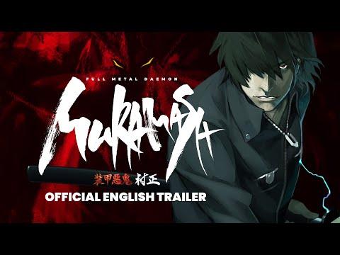 Full Metal Daemon Muramasa - Official English Trailer