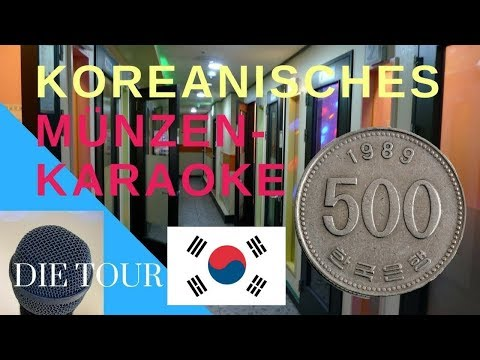 Koreanisches Münzen-Karaoke   Tour zu Karaoke in Südkorea   Kultur Vorstellung