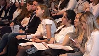 В Сочи школьники боролись за право получить сертификат на целевое обучение в вузе. Новости Эфкате