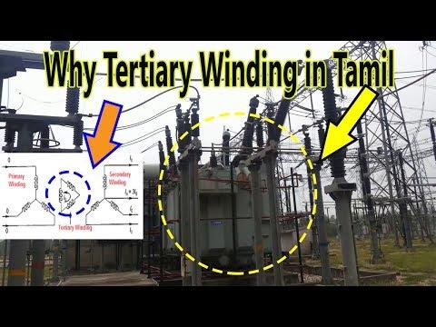 எதுக்கு இந்த winding? Why Tertiary winding is