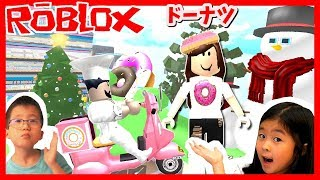 ROBLOX Donuts Factory Tycoon