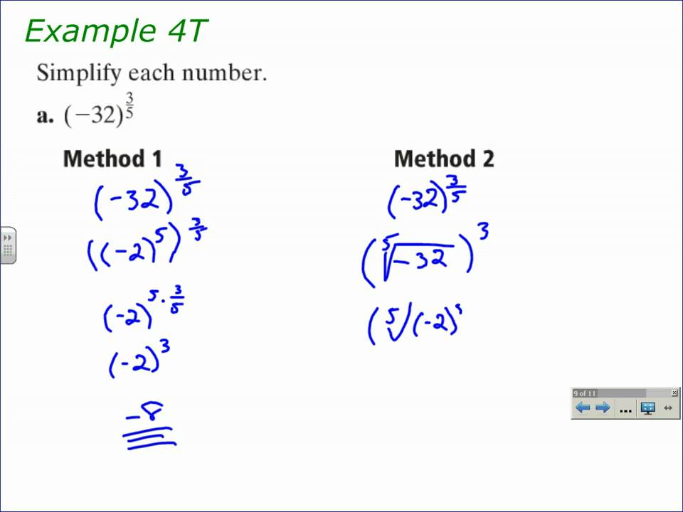 simplest form exponents  Math Video | How to Simplifity Ratiional Exponents Part 5