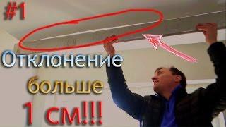 7000 евро на мусорку! Некачественный ремонт квартиры в Кишиневе после дилетантов!(, 2017-03-05T15:27:42.000Z)