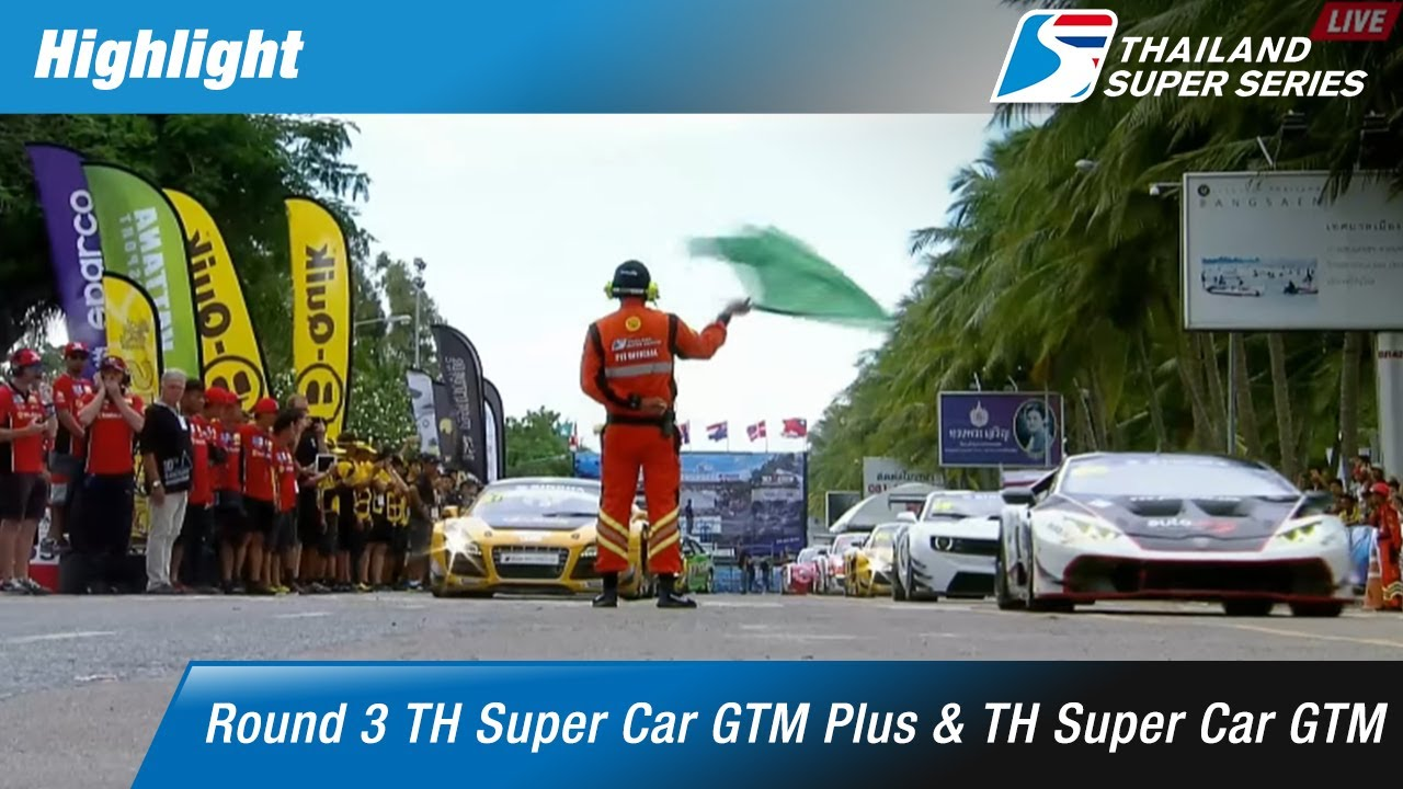 Highlight TH Super Car GTM & TH Super Car GTM Plus Rd.3 @Bangsaen Street Circuit,Chonburi