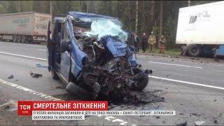 У Росії на трасі вантажівка зіткнулася з мікроавтобусом, загинуло 5 українців