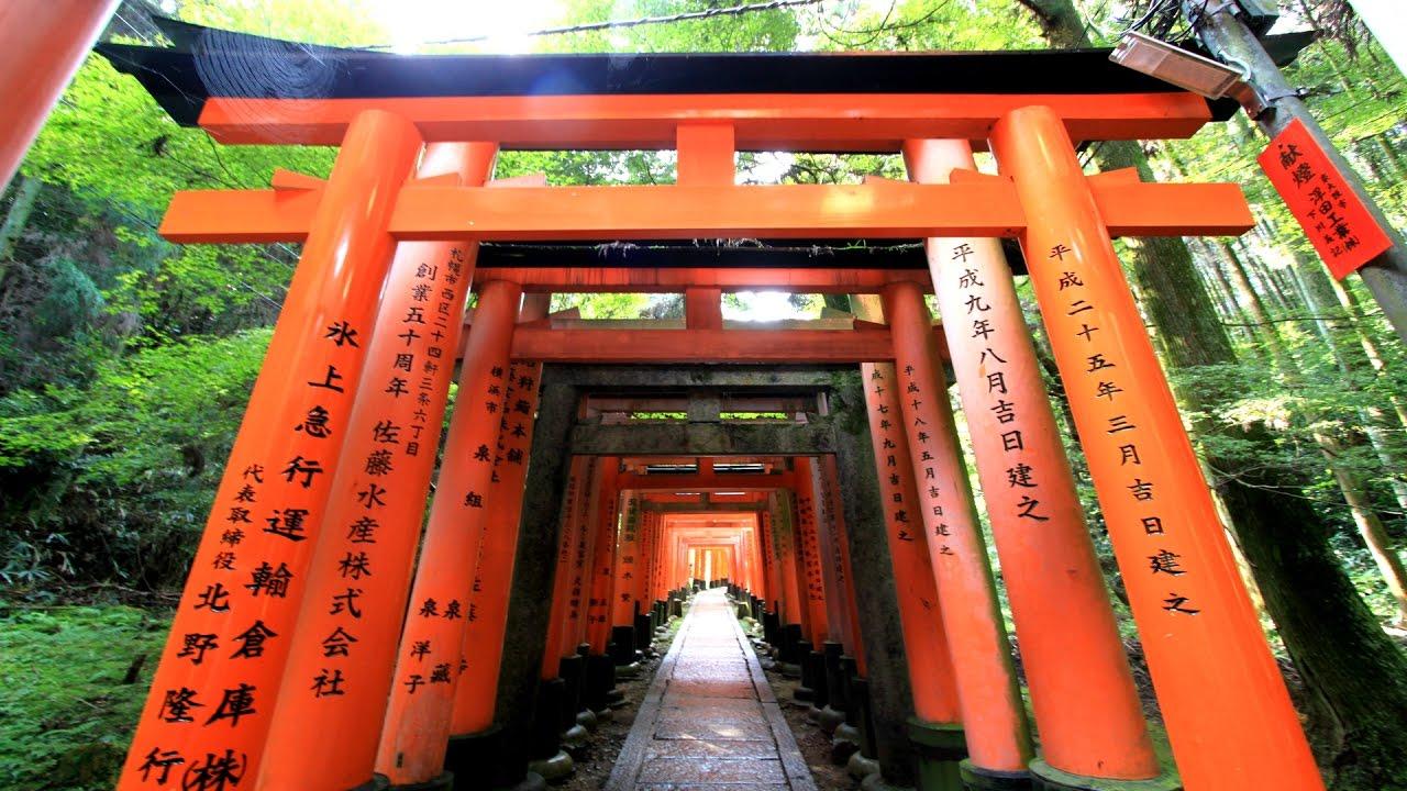 Fushimi inari 10 000 torii gates in kyoto japan youtube for Japanese gates pictures
