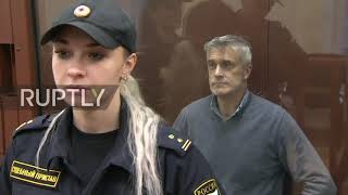 Russia: US investment manager Michael Calvey appears in court on embezzlement charges