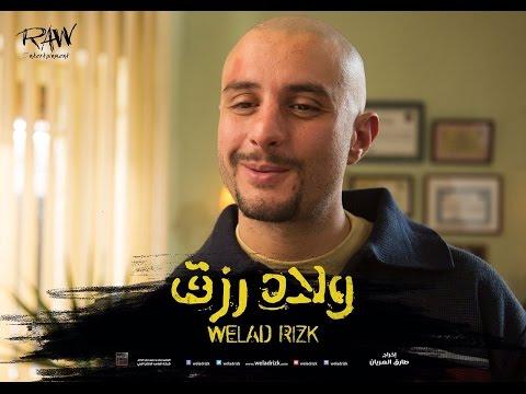 """رسالة أحمد الفيشاوي """"عاطف"""" للجمهور قبل طرح فيلم """"ولاد رزق"""""""