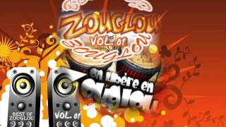 Best of Classic Zouglou Vol. 1