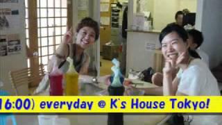 Enjoy FREE KAKIGOORI @ K's House Tokyo!