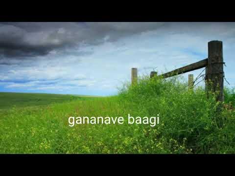 Gaganave baagi- Shameer Mudipu
