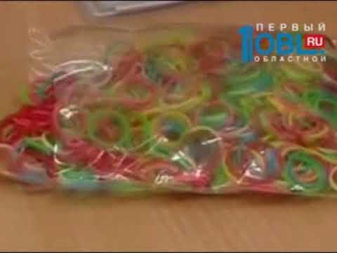 Браслеты из цветных резинок могут вызывать заболевания у детей