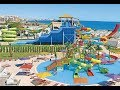 HOTEL THALASSA SOUSSE TUNISIE **** un super 4 étoiles  avec le plus grand toboggan