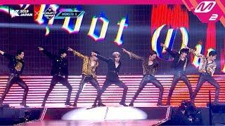 (미공개) [KCON2019JAPAN] 몬스타엑스(MONSTA X) - Shoot Out