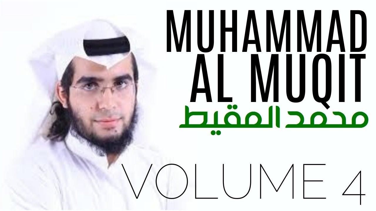 Download Muhammad Al-Muqit Vol. 4   NASHEED COLLECTION   VOCALS - NO MUSIC   أناشيد محمد المقيط - بدون موسيقى