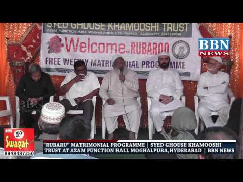 """RUBAROO"" MATRIMONIAL PROGRAMME 