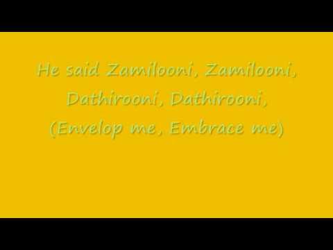 zamilooni nasheed