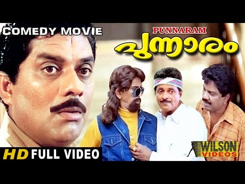 Punnaram (1995) Malayalam Full Movie