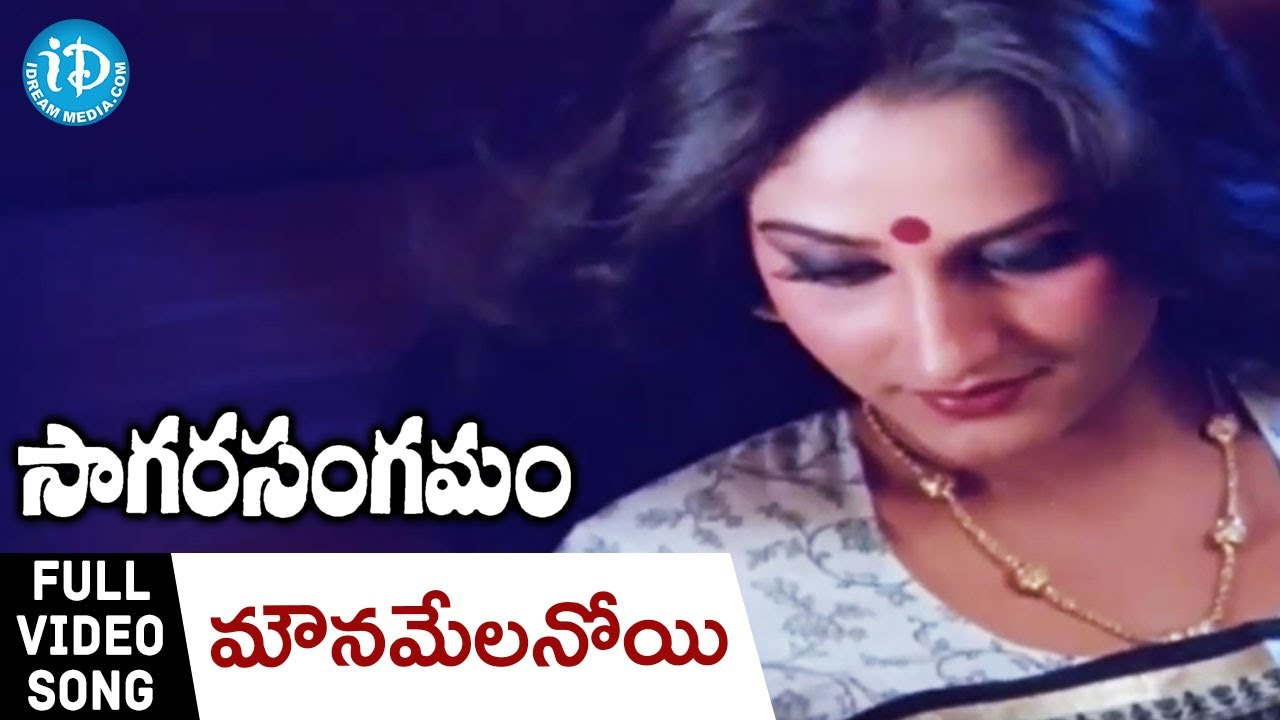 Sagara Sangamam Movie Songs Lyrics