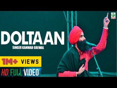 Doltaan | Kanwar Grewal | Official Song | Latest Punjabi Song | Finetone