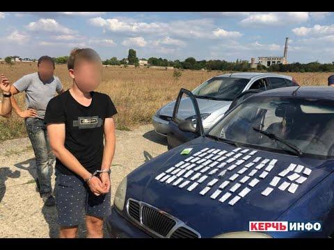 Сотрудники полиции в Симферопольском районе изъяли партию трамадола