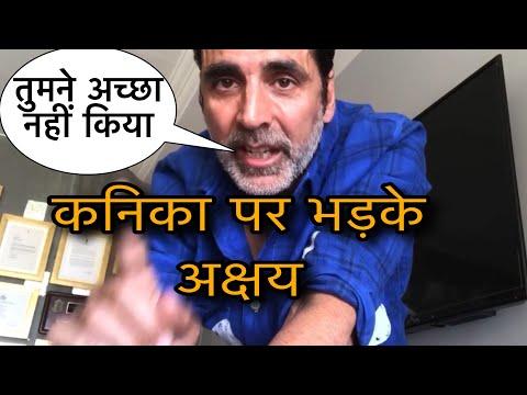 Akshay Kumar को