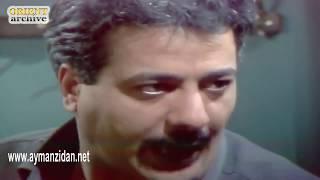 مسلسل حصاد السنين -  مصطفى بدو يطلب ايد بنت خاله سميرة  - ايمن زيدان  - سامية جزائري