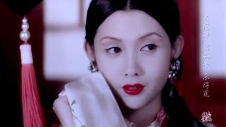 Video 【双太后】【张敏X邱淑贞】攻心计 Chingmy Yau MV download MP3, 3GP, MP4, WEBM, AVI, FLV Oktober 2019