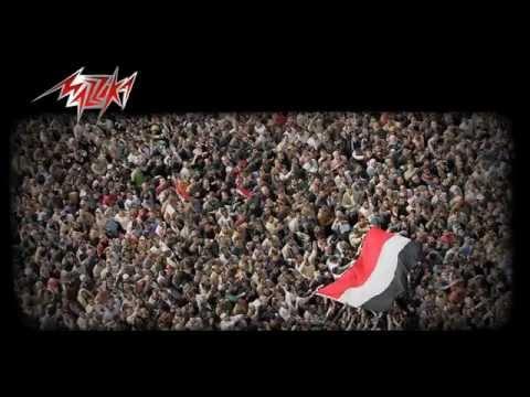 Masr Ya Habeba Shaima Sherif مصر يا حبيبه شيماء شريف