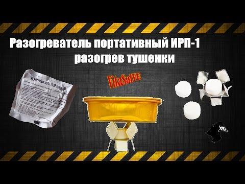 Необутин таблетки 200 мг 30 шт., - купить, цена и отзывы