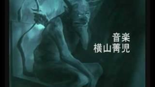 Yami No Teio Kyuketsuki Dracula Overture