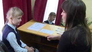 Телекласс для Вас - Семёновская коррекционная школа-интернат